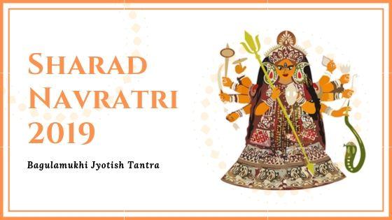 Sharad Navratri 2019